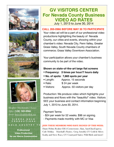VISITOR-CENTER-FlYER460