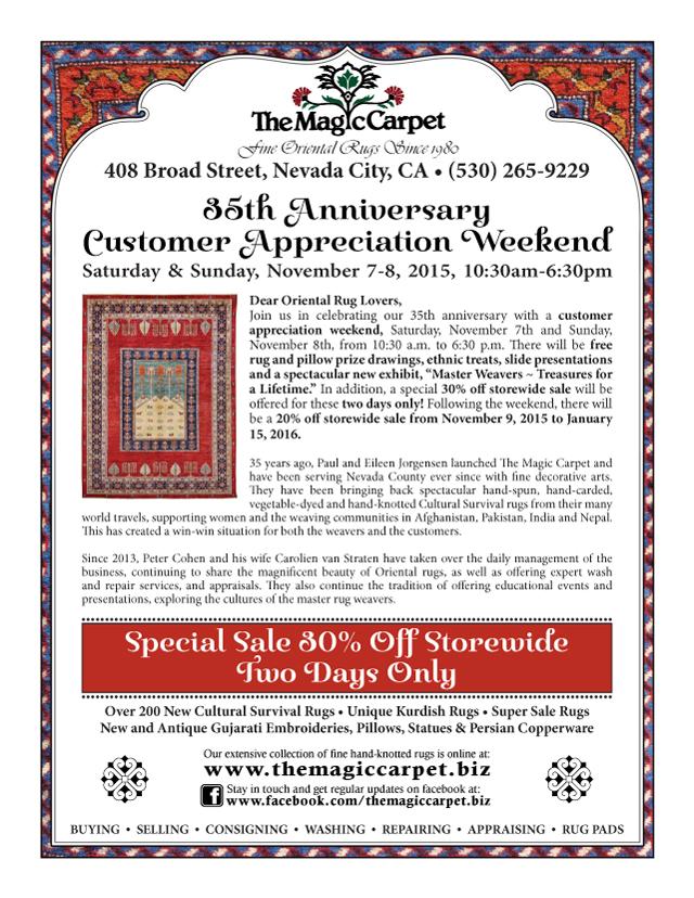 MagicCarpet640