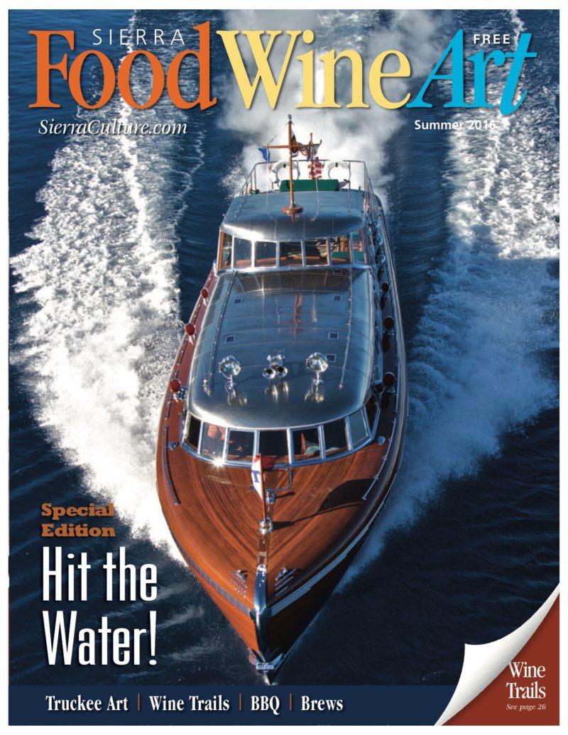 SFWA Summer 16 Cover