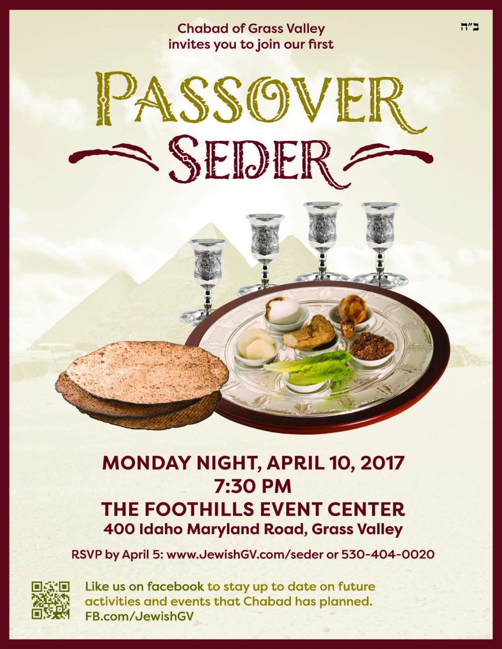 Community Passover Seder – April 10th